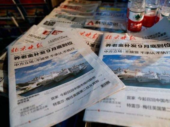 China shuts down online news operations: report