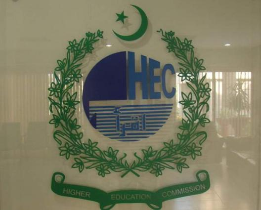HEC, PITB Jointly hold Focus Group Discussion