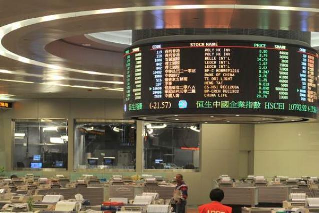 Hong Kong shares end marginally lower
