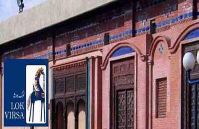 Lok Virsa Mandwa Film Club to screen `Jinnah' on August 13