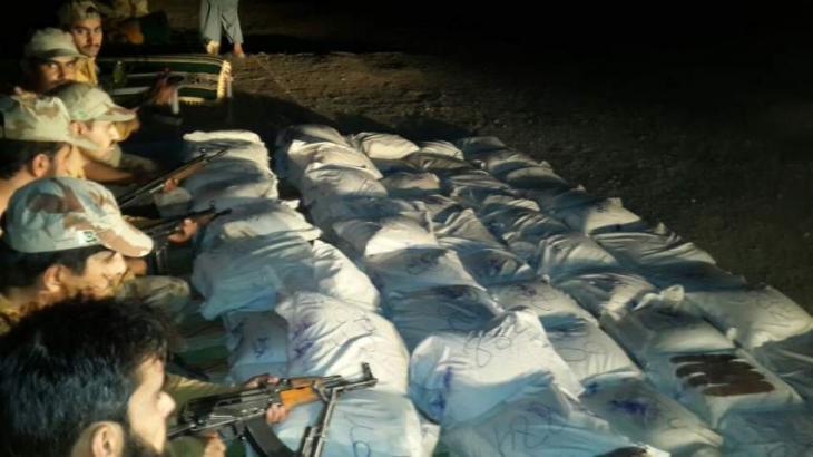 50 kg opium seized in Mashkel