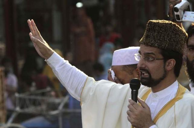 Pakistan supports Kashmiris' right to self deter-mination: Mirwaiz