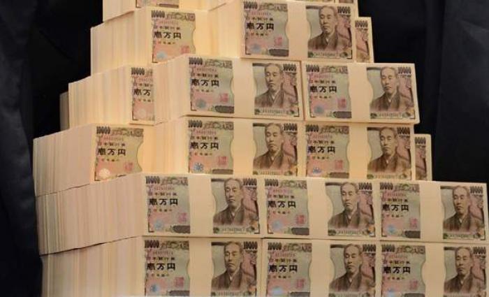Yen rallies ahead of Fed, BoJ policy decisions