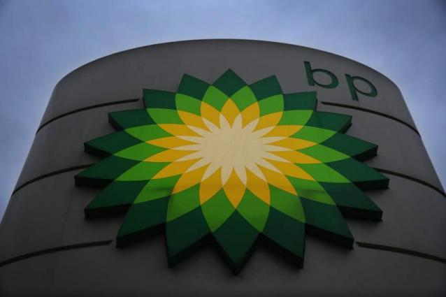 BP logs net loss of $1.4bn for second quarter