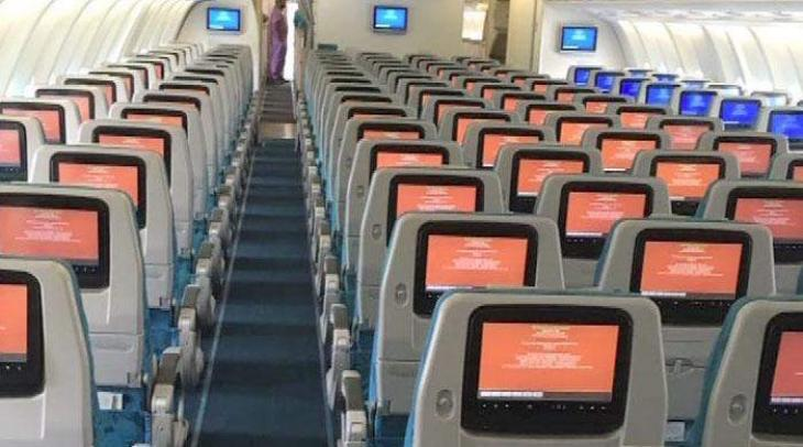 PIA to launch 'Premium Service' from August 14