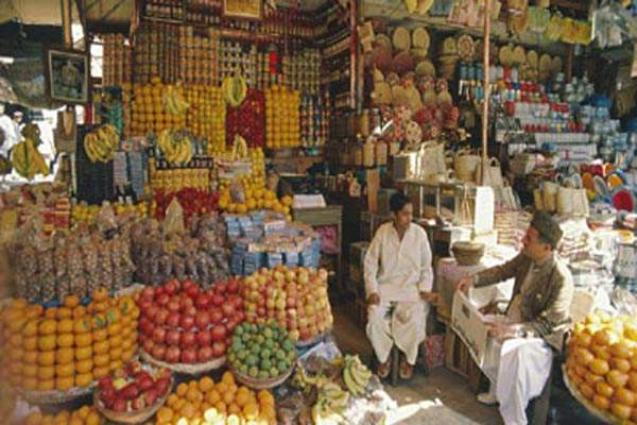 Market Committee issues price list of vegetables, fruits