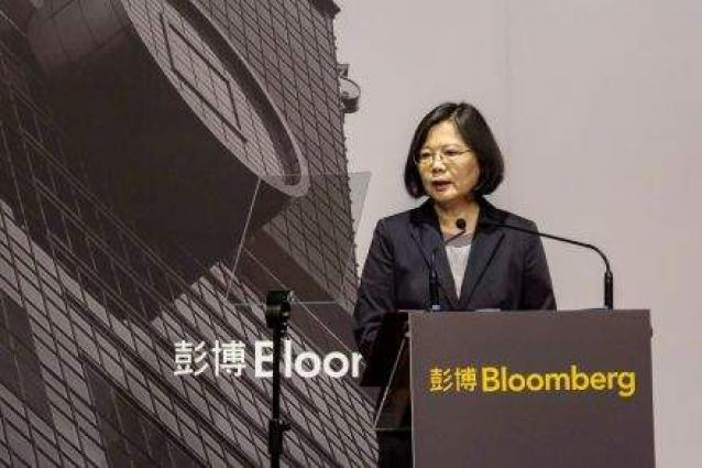 Taiwan to launch controversial party assets probe