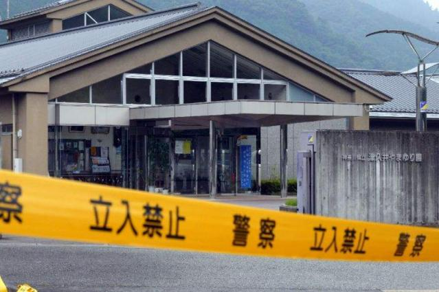 Ex-employee kills 19 in Japan care home knife attack