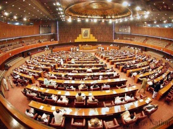 Senate session starts