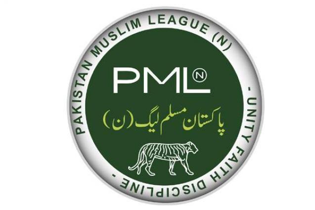 PML-N's new body for Taluka Latifabad