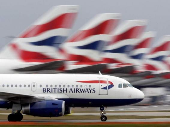 british airwayss environment British airways case study the pest and five forces analysis has been carried out to evaluate the marketing environment of british airways.