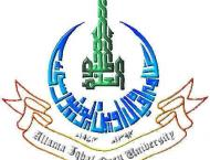 AIOU to introduce training courses for electronic media