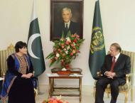 Chairperson of the Mejlis of Turkmenistan met Muhammad Nawaz Shar ..