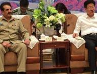 General Raheel Sharif meeting with Chinese Army Chief and Politic ..