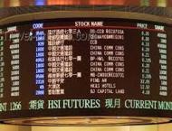 Hong Kong, Shanghai stocks end higher