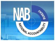 NAB arrests 43 in Modarba scams, recovers Rs 568.82 mln