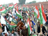 PAT rallies for justice in Lahore, Islamabad, Faisalabad and Gura ..