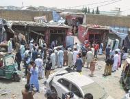 Khuhro condemns blast at Quetta hospital