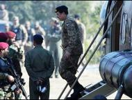 Army Chief arrived at Civil Hospital in Quetta, visited the injur ..