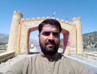 Quetta Blast: Aaj cameraman is martyred