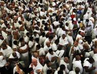 Hajj operation going smoothly; 12,058 Pakistani pilgrims reach S ..