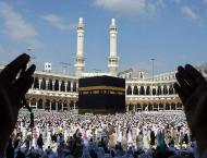1.5m pilgrims expected to perform Haj this year