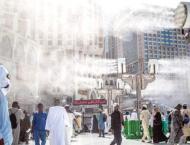 Saudi helath ministry installed 208 additional fans in Makkah