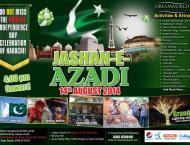 Janshan-e-Azadi Sports Festival begins in Chitral