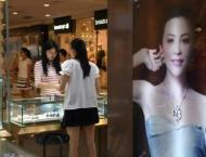 China retail sales up 10.2% on-year in July: govt