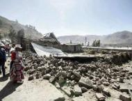 Earthquake in Peru kills at least four: officials