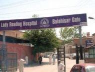 Ex bureaucrat Salim Jhagra resigned from Board of Governors LRH o ..