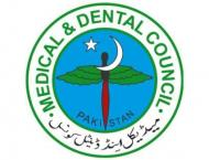 PM&DC vows to register new medical, dental colleges