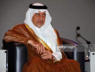 Makkah governor urges sincere collective work to serve pilgrims