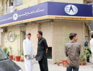 Bank heist of Rs 20 million