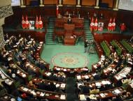 Tunisia parliament set for vote on new government