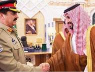 Saudi Defence Minister meets COAS, discusses Middle East situatio ..