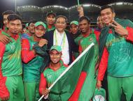 Cricket: Bangladesh to host first Afghan ODI series