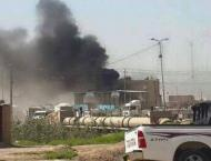 At least 40 dead in Yemen army camp suicide attack
