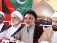Interior Ministry denies making any promise with MWM chief for e ..