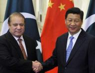 Chinese urged to open businesses in Pakistan to overcome labour c ..