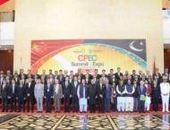 Over 150 leading Chines investors attended CPEC summit