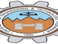 UET announces B. Tech exam schedule