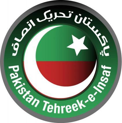 المتحدث باسم رئيس الوزراء الباكستاني:حكومة حزب الانصاف فشلت في رفع المستوى المعيشي لأهالي إقليم خيبربختونخا