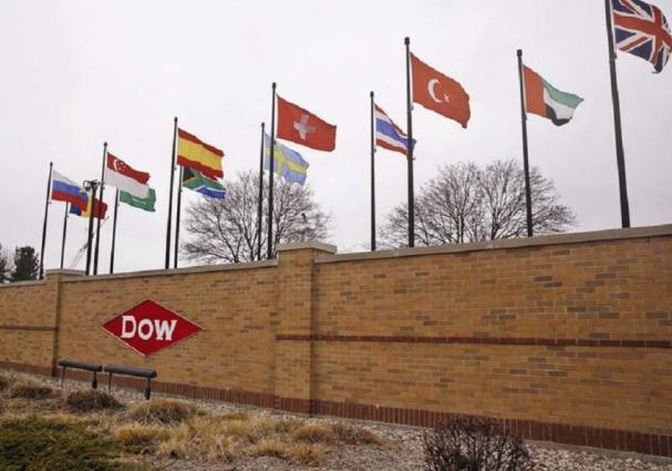 EU To Probe Dow Chemical, DuPont Merger: Statement - UrduPoint
