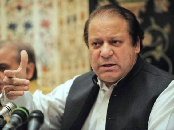 رئيس الوزراء نواز شريف يدين هجوم مسلح على مكاتب محطات تلفزيونية محلية بمدينة كراتشي