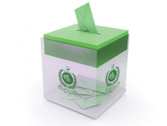 By-elections for NA-63 Jhelum and PP-232 Vehari on Wednesday