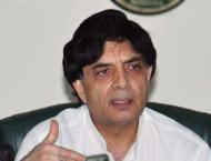Interior Minister set off to Mardan