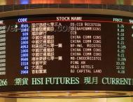 Hong Kong stocks end down after four-day rally