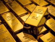 Market rates of bullion in Multan