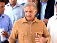 Govt making profitable investment on bright future of country:CM
